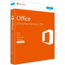 ПО Microsoft Office Home and Student 2016 Win Russian Russia Only Mdls No Skype P2 (replace 79G-04322)